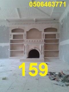 159 1